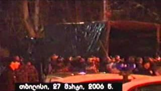04/11/11 ანატომია: ახალაიები