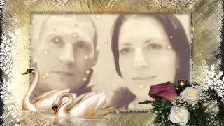 Ситцевая свадьба - 1 год совместной жизни Татьяна и Руслан