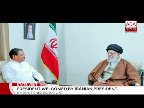President meets Supreme Leader of Iran Ayatollah Ali Khamenei (English)