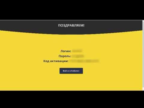 BRAND-MONEY ОТ 70 EUR В ДЕНЬ ЗА 10 МИНУТ РАБОТЫ