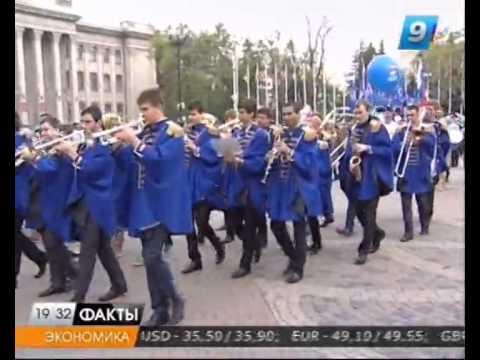 Более 55 тысяч краснодарцев вышли на первомайскую демонстрацию