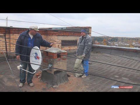 Всё о ЖКХ: ремонт жилых домов в Красноармейске