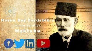 Həsən bəy Zərdabinin məktubu