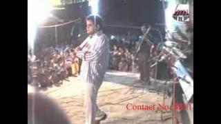 Gagori Gagori-Sushanta Kashyap Live(Mobile No-8811889966)