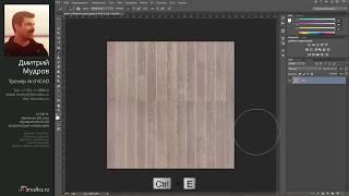 Как нарисовать пол в Archicad | Как создать штриховку в архикаде