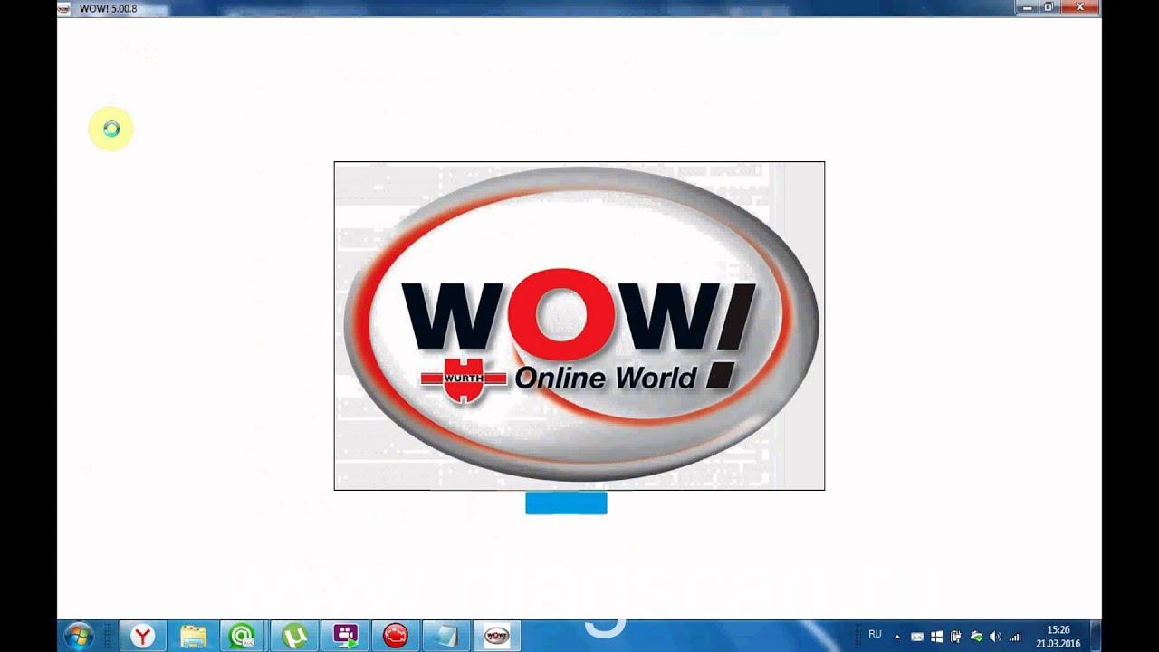 WOW ONLINE WORLD 5.00.8 СКАЧАТЬ БЕСПЛАТНО