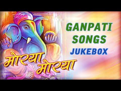 Ganesh Chaturthi Songs (Mp3 DJ Songs Remix) Free Download