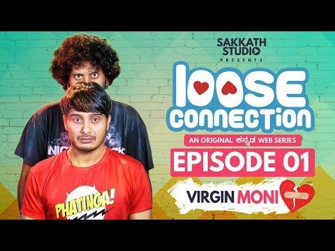LOOSE CONNECTION | KANNADA WEBSERIES | EPISODE 01 | VIRGIN MONI | SUNIL RAOH