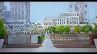 阪本奨悟 - HELLO