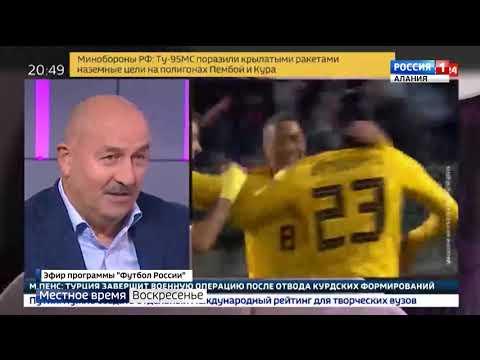 Сборная России по футболу досрочно вышла на чемпионат Европы 2020 года