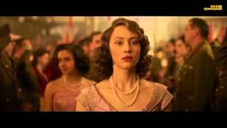 Лондонские каникулы (трейлер канала Кинопремиум HD)