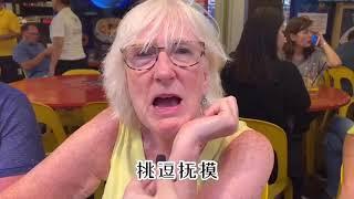 """牛车水餐馆贴""""禁止亲热""""告示 掀公众热议"""