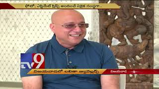 Lalitha Jewellery Owner Kiran Kumar tips for gold buyers - TV9