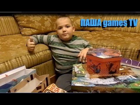 Подарунки на День народження  || Іграшки  ||  ПАША Games TV