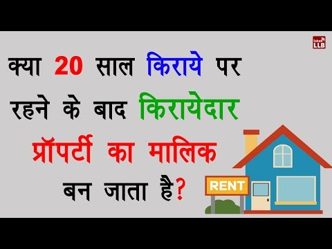 Legal Rights of a Landlord in India | By Ishan [Hindi]