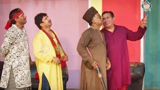 Nasir Chinyoti and Sakhawat Naz Stage Drama Chal Mere Bhai Full Comedy Clip 2019
