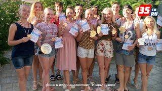 Череповецкая история соловья и розы вызвала фурор на международном конкурсе в Болгарии
