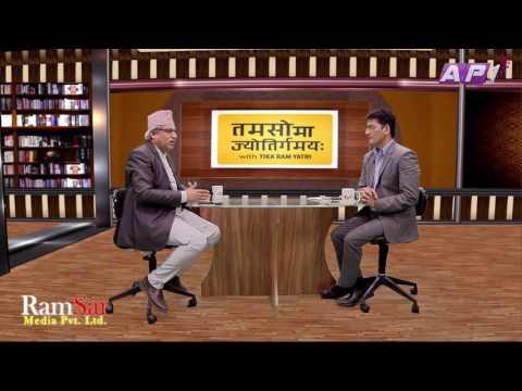 के हो 1 बेल्ट 1 रोड ? Arun Kumar Subedi | Tamasoma Jotirgamaya