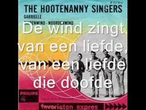 hootenanny-singers-sjunger-dan-andersson