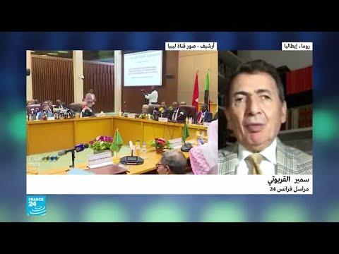 إيطاليا تعلن عن عقد اجتماع لدول الجوار الليبي في ديسمبر  - نشر قبل 47 دقيقة