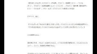 映画「失われた週末」に感動!(断酒73日目)[2013/05/26]