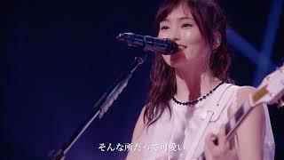 彼女になりたい / 山本彩 LIVE TOUR 2017 ~identity~