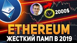 видео Криптовалюта Ethereum (Эфириум) может опередить Bitcoin по стоимости