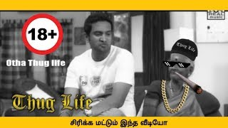 Categories video tamil bad words comedy