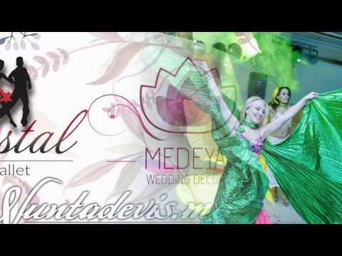 Show Ballet \