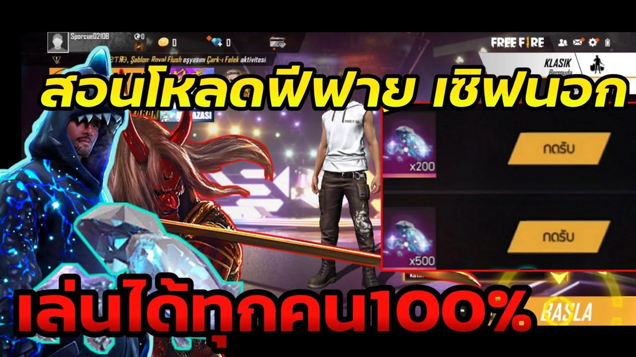 [Vlog] ฉีดโบท็อกที่เกาหลี 600 บาท !! รอดหรือไม่? + พาไปทำผมสวย l Pureswan