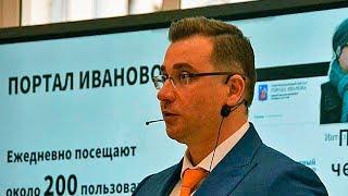 Владимир Шарыпов о перспективах ФК