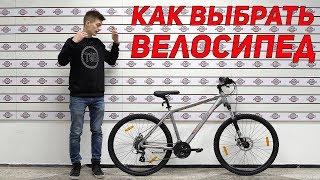 видео Как правильно купить велосипед из Китая