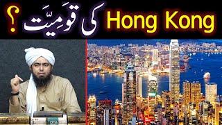 Download lagu Kia Hong Kong ki Nationality lena HARAM ??? Father ka NAME Badelna ??? (Engineer Muhammad Ali Mirza)