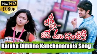 Lakshmi Raave Maa Intiki Video Songs - Katuka Diddina - Naga Shourya, Avika gor