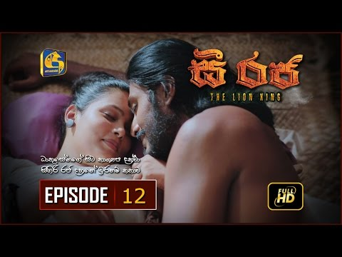 C Raja - The Lion King | Episode 12 | HD