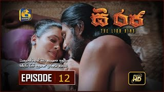 C Raja - The Lion King | Episode 12 | HD Thumbnail