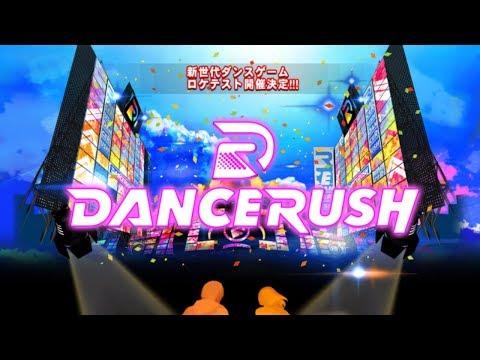 【DANCE RUSH】BUTTERFLY 難易度ふつう