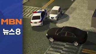 무면허 만취 10대 운전자 순찰차 들이받아…5명 부상