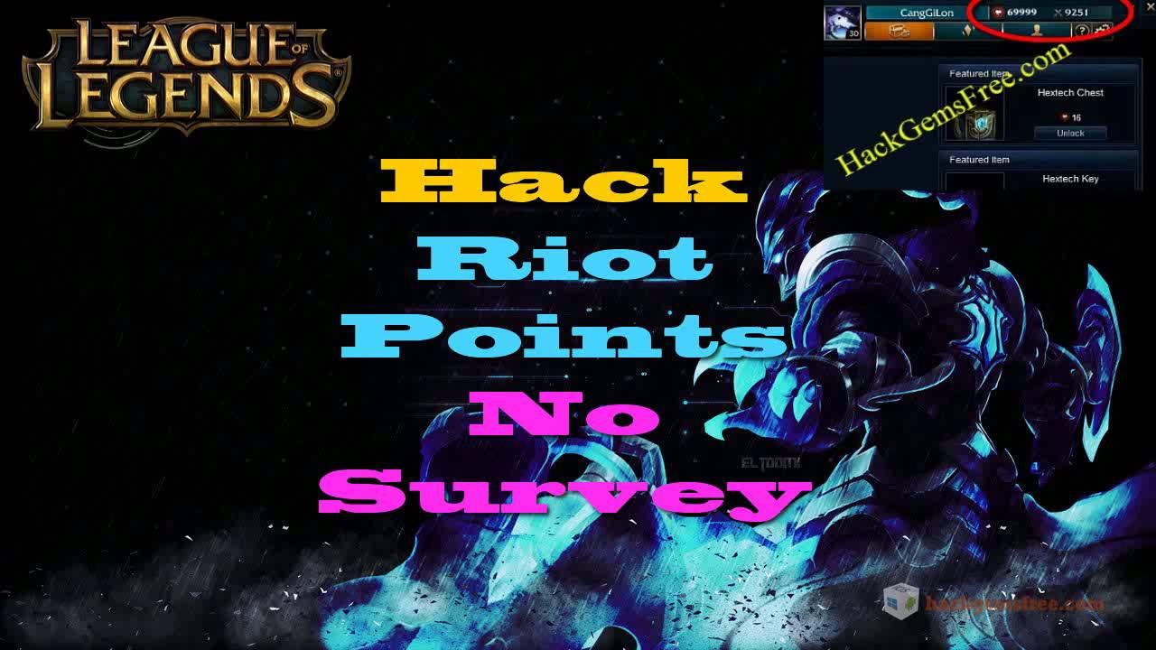 free rp lol codes no survey