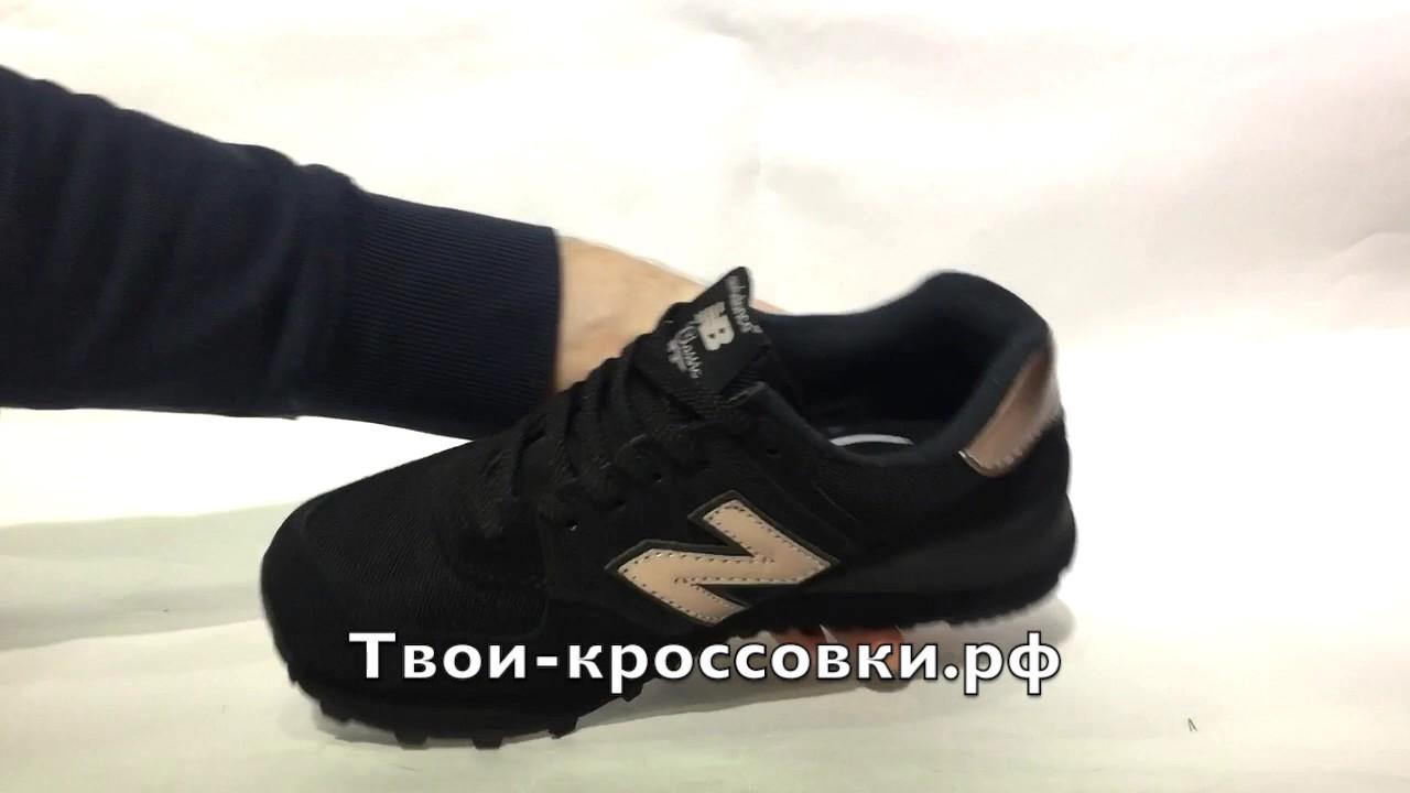 ИНТЕРНЕТ-МАГАЗИН ОБУВИ KEDOFF.NET Женские кроссовки Sperry 7 Seas .