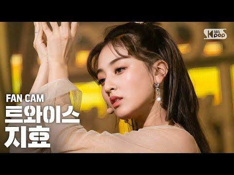 [안방1열 직캠4K/고음질] 트와이스 지효 '필스페셜' (TWICE JIHYO 'Feel Special' Fancam)ㅣ@SBS Inkigayo_2019.9.29