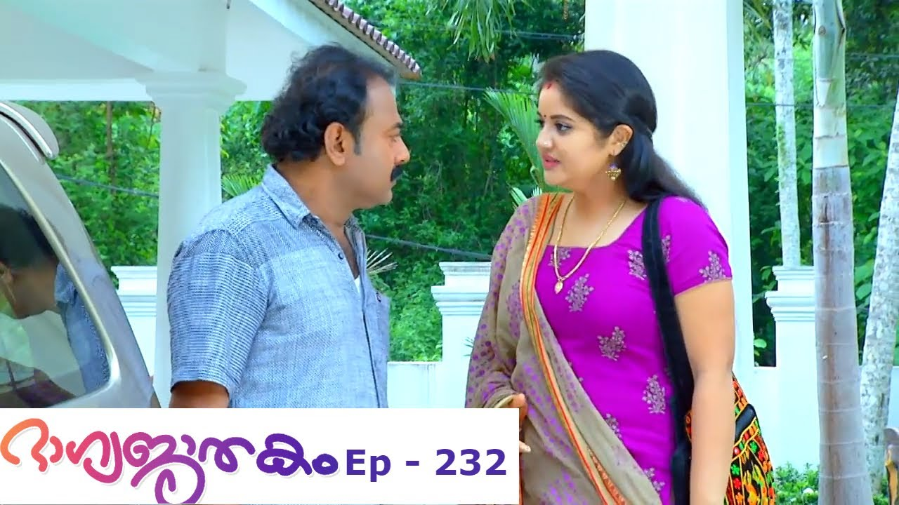Download Bhagyajathakam | Episode 232 - 14 June 2019 | Mazhavil Manorama