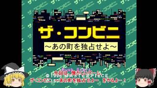 Popular Videos - ザ・コンビニスペシャル 〜3つの世界を独占せよ〜