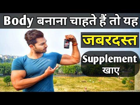 healthvit-testosterone-booster-review-|-royal-shakti-fitness-|