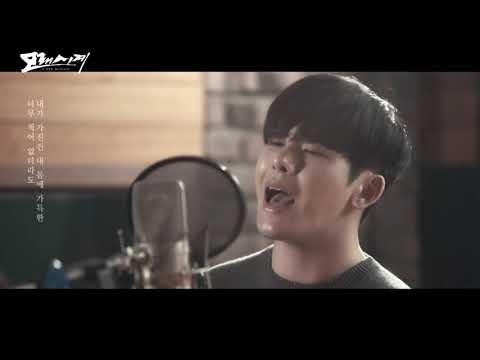 [Musical 'Hourglass' OST] Lee Howon - 'May I Love You?' MV Mp3