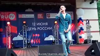 Миша Марвин - Ненавижу / А может? /  Я так и знал (Летний концерт, посвященный Дню России 12.06.17)
