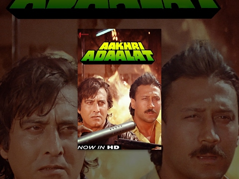 Aakhri Adaalat   Now Available in HD