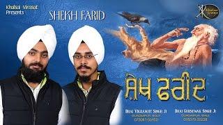 Sajjan Mere Rangle | Bhai Vikramjit Singh Ji | Gurdaspur Wale | Gurbani Shabad | kirtan | HD