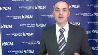 Как продать квартиру в Красноярске? Как продать квартиру, зная эту статистику рынка недвижимости?(Зарегистрируйтесь на семинар