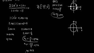 Новое видео задание 13 (С1) ЕГЭ 2017.  урок 8